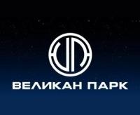 Великан Парк