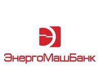 ПАО «Энергомашбанк»